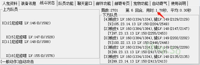 微信图片_20020101103359.png