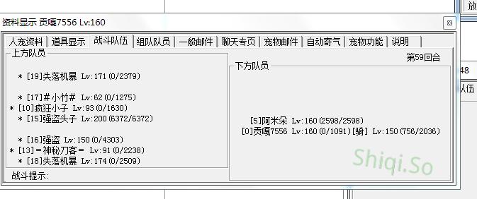 微信截图_20191108225115.png