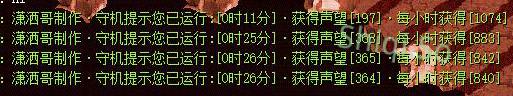 QQ截图20200318132437.png