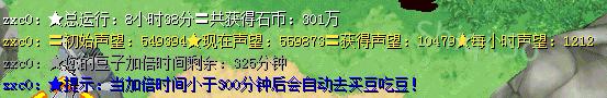 QQ图片20210711061823.png